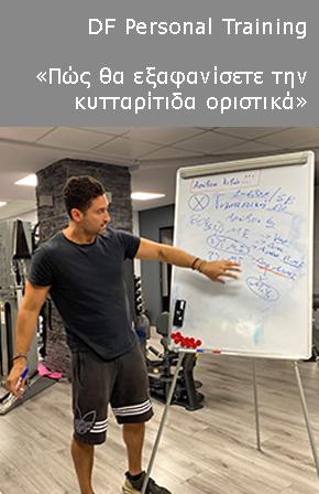 seminario__kyttaritidas